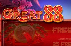 Great 88 Logo